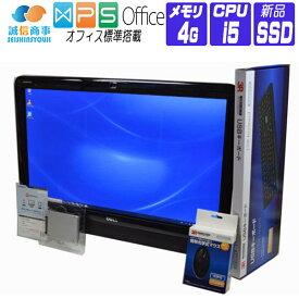 【中古】 デスクトップパソコン 中古 パソコン Windows 10 オフィス付き 新品SSD タッチ 液晶一体型 FullHD DELL Vostro 360 第2世代 Core i5 2.5G メモリ:4G SSD 512G