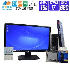 【中古】 デスクトップパソコン 中古 パソコン Windows 10 新品SSD換装 23型液晶セット オフィス付き DELL 980 Core i7 2.93G メモリ:16G SSD:512G ATI RADEON HD 新品USBマウス・キーボード付