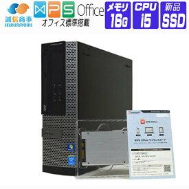 【中古】 デスクトップパソコン 中古 パソコン Windows 10 オフィス付き 新品SSD換装 DELL OptiPlex 3020 SFF 第4世代 Core i5 3.20G メモリ:16G SSD 240G リカバリ 作成
