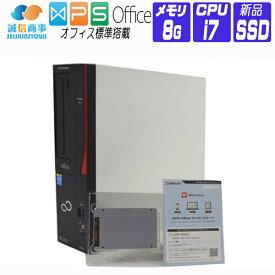 【中古】 デスクトップパソコン 中古 パソコン Windows 10 オフィス付き 新品SSD換装 富士通 ESPRIMO D583 第4世代 Core i7 3.40GHz メモリ:8G SSD 512GB DVDマルチ USB3.0