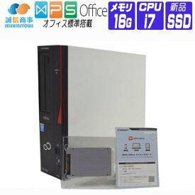 【中古】 デスクトップパソコン 中古 パソコン Windows 10 オフィス付き 新品SSD換装 富士通 ESPRIMO D583 第4世代 Core i7 3.40GHz メモリ:16G SSD 512GB DVDマルチ USB3.0