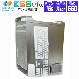 【中古】 デスクトップパソコン 中古 パソコン Apple アップル 新品SSD Mac Pro High Sierra A1289 Mid 2012 Xeon 3.2G メモリ:16G SSD 512 + HDD 1TB Radeon HD 5770 無線マウス・USBキーボード