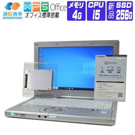 【中古】 ノートパソコン 中古 パソコン Windows 10 オフィス付き 累積使用 2000時間 以下 新品SSD 換装 Panasonic CF-NX2 12.1 HD液晶 第3世代 Core i5 2.6G メモリ:4G SSD 256G ドライブ非搭載