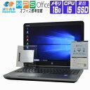 【中古】 ノートパソコン 中古 パソコン Windows 10 オフィス付き 新品SSD換装 HP ProBook 650 G1 15.6 FullHD 第4世代 Core i5 2.50G メモリ:16G SSD 512G Webカメラ