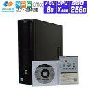 【中古】 デスクトップパソコン 中古 パソコン Windows 10 オフィス付き SSD 搭載 HP Z240 SFF 第6世代 Xeon E3 1225 v5 3.3G メモリ 8G SSD 256G NVIDIA Quadro K420 Win10/Win7 リカバリディスク付属