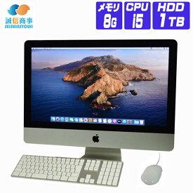 【中古】 デスクトップパソコン 中古 パソコン Apple アップル iMac OS Catalina A1418 Late 2013 FullHD 21.5インチ Core i5 2.7G メモリ:8G HDD:1TB USBマウス・キーボード 付属 光学ドライブ非搭載