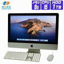 【中古】 デスクトップパソコン 中古 パソコン Apple アップル iMac OS Catalina A1418 Late 2015 21.5インチ FullHD Core i5 2.8G メモリ 8GB HDD 1TB USBマウス・キーボード 付属 光学ドライブ非搭載