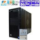 【中古】 デスクトップパソコン 中古 パソコン Windows 10 オフィス付き SSD 搭載 HP Z840 Workstation MT デュアルCPU 第4世代 Xeon x2基 2.4G メモリ 64G SSD 256G + HDD 2TB NVIDIA Quadro K2200 DVDマルチ