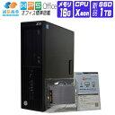 【中古】 デスクトップパソコン 中古 パソコン Windows 10 オフィス付き 新品 SSD 換装 HP Z230 SFF Workstation 第4…