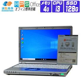 【中古】 ノートパソコン 中古 パソコン Windows 10 オフィス付き SSD 搭載 Panasonic Let'snote CF-SZ5 12.1型 FullHD 以上 第6世代 Core i3 2.3G メモリ 4G SSD 128G Webカメラ Bluetooth ドライブ非搭載 軽量 約820g
