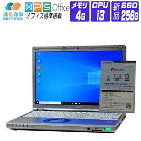 【中古】 ノートパソコン 中古 パソコン Windows 10 オフィス付き 新品 SSD 換装 Panasonic Let'snote CF-SZ5 12.1 FullHD 以上 第6世代 Core i3 2.3G メモリ 4G SSD 256G Webカメラ Bluetooth ドライブ非搭載 軽量 約820g