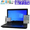 【中古】 ノートパソコン 中古 パソコン Windows 10 オフィス付き 新品 SSD 換装 HP ZBook 15 G2 Workstation 15.6 Fu…
