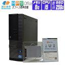 【中古】 デスクトップパソコン 中古 パソコン Windows 10 オフィス付き 新品 SSD 換装 DELL OptiPlex 3010 SFF 第3世…