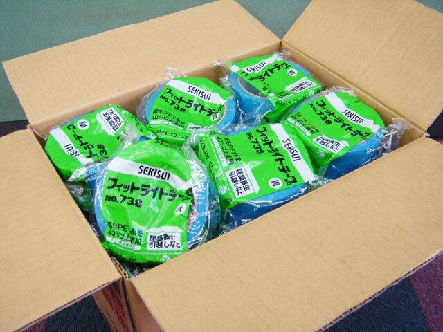 (ブルー)セキスイフィットライトテープ No.73850mm巾×25m巻(養生テープ)1ケース30巻入