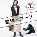 【 整体ブーツ RAKUNA ( ラクナ )】整体 ブーツ 骨盤矯正 痛くない ショートブーツ 腰痛対策 ブラック グレージュ 黒 …