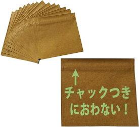 におわないチャック袋 ナプキン用携帯サニタリーエチケットケース (定番ねこサイズ) 30枚 防臭 生理用ナプキン入れに!かわいい生理用品ポーチ