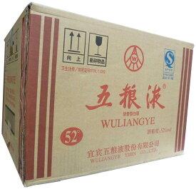 【中国酒】五粮液 五糧液 250ml 52度             12本入り