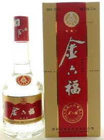 【中国酒】金六福 きんろっぷく 475ml 38度