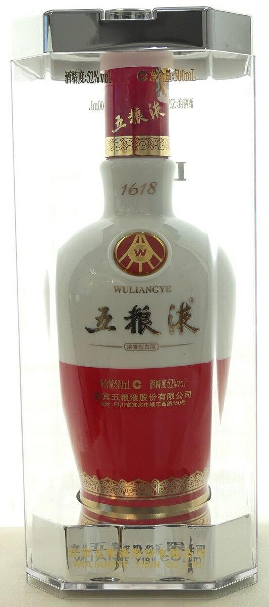 【中国酒】五粮液1618 五糧液1618 500ml