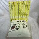 司馬遼太郎文庫本「翔ぶが如く」全10巻 新装版 文春文庫【中古】