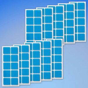 【クリックポスト対応】くりぴた はがせるポスターテープ 壁紙用 (S) 20mm角 (10片付) ×10シート