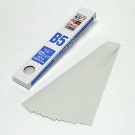 製本テープB5カット業務用 契約書割印用(白)50枚 粘着剤付 論文 介護 不動産