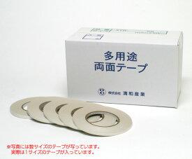 多用途 両面テープ 業務用10mm×50m巻 30コ入
