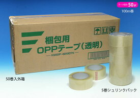 梱包用 OPPテープ 透明 48mm幅×100m巻(50μ) 50巻(1ケース)