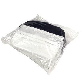 3WAYマスク(マスク部分:白、アイマスク部分:黒)30枚セット 【おひとり様5点までご購入いただけます】