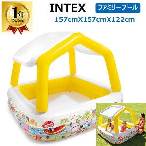 屋根付き ファミリープール ミニプール 水遊び 子供 キッズ 日焼け防止 ビニールプール 一年保証 プール 高品質 折畳み INTEX 取り外し可能