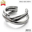 指輪 メンズ リング シルバーリング フリーサイズ 3連リング メンズリング リングメンズ レディース ユニセックス オ…
