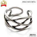 指輪 メンズ リング シルバーリング フリーサイズ アンティーク メンズリング リングメンズ レディース ユニセックス …