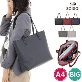 通勤バッグ レディース トートバッグ A4対応 「働く女性の願いを叶える」 就活にも! シンプル 大容量 軽い ファスナー 仕事バッグ OL 全5色 VIVACE tt-pu-office