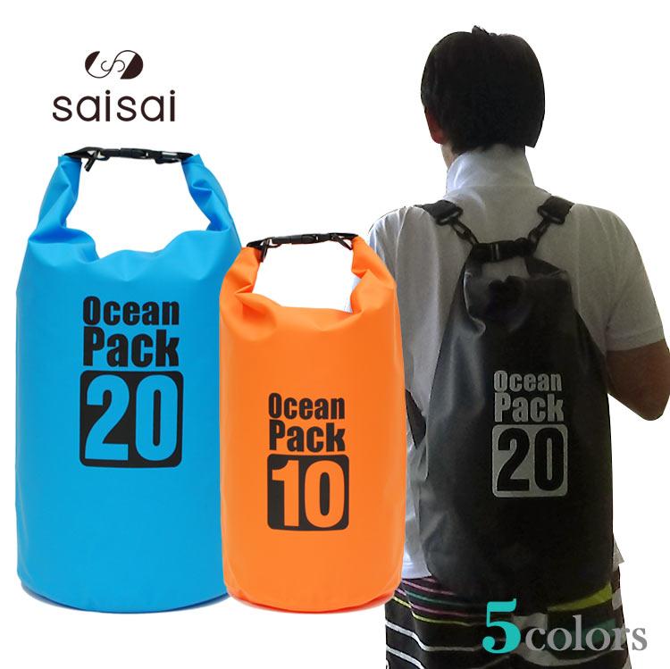 防水バッグ ドライ チューブ バッグ 10L/20L 大容量 海 スイミング スポーツバッグ 濡れないバッグ 手提げ ロールボストン アウトドア 海水浴 ショルダー ボディバッグ サッカー 雨 水着バッグ タオルバッグ