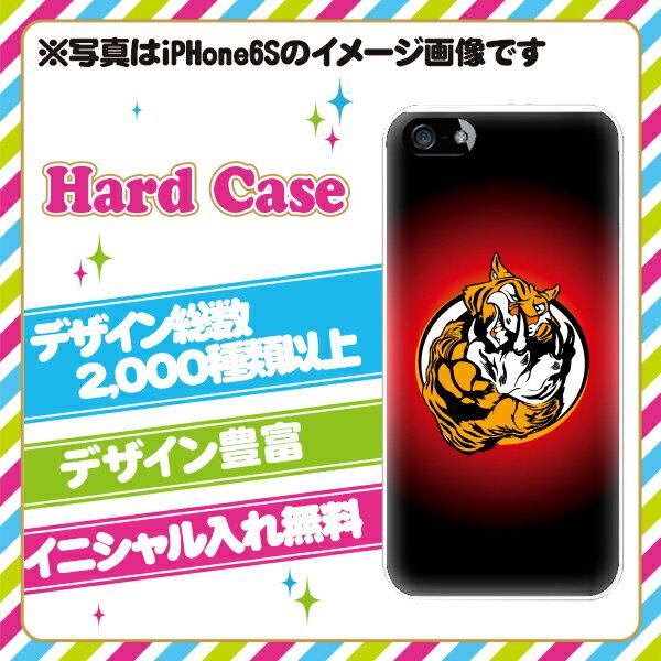 iPhone7専用スマホケース iPhone7 メンズ 寅