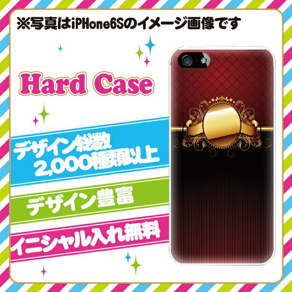 iPhone7専用スマホケース iPhone7 ラグジュアリー ラグジュアリー