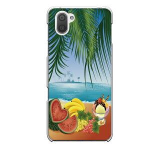 AQUOS R3専用スマホケース 常夏 summer スイカ バナナ ぶどう パフェ 海 島