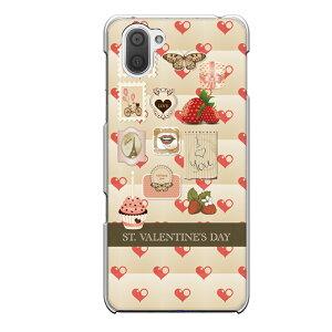 AQUOS R3専用スマホケース バレンタインデー Valentine's day ハート 苺 切手