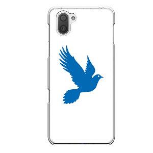 AQUOS R3専用 青い鳥 シンプル シルエット 動物 アニマル ツイッター風 アミューズ ハト SH-04L SHV44 808SH