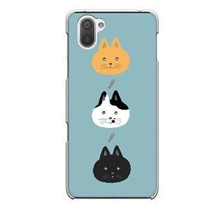 AQUOS R3専用 かわいい おしゃれ 映え 水色 ポップ 黒猫 ぶち猫 茶猫 お魚 ネコ cat 縦並び