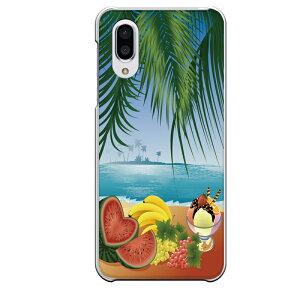 AQUOS sense3専用スマホケース 常夏 summer スイカ バナナ ぶどう パフェ 海 島