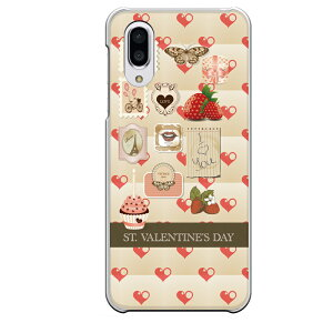 AQUOS sense3 plus専用スマホケース バレンタインデー Valentine's day ハート 苺 切手