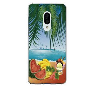 AQUOS zero2専用スマホケース 常夏 summer スイカ バナナ ぶどう パフェ 海 島