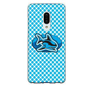 AQUOS zero2専用スマホケース 魚 ドット 水玉 ブルー イラスト かわいい