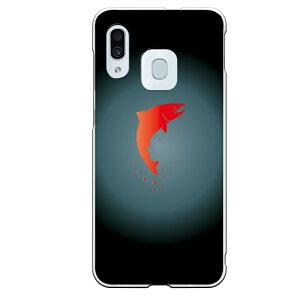 Galaxy A30専用 魚 生き物 ブラック グラデーション レッド シンプル クール シャケ 鮭 赤 黒 SCV43