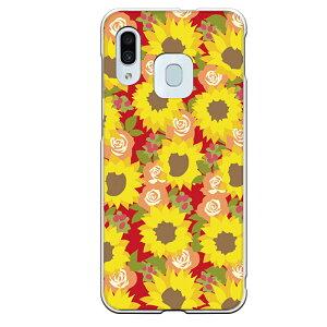 Galaxy A30専用スマホケース 花 フラワー 夏 おしゃれ 向日葵