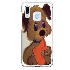 Galaxy A30専用 犬 イヌ 靴下 かわいい アンティーク調 キャラクター SCV43