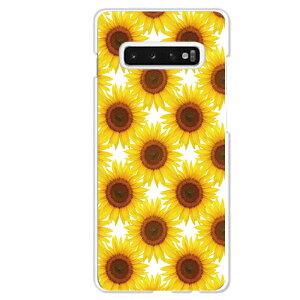 Galaxy S10専用スマホケース 向日葵 パターン 黄色 花 フラワー 実写 リアル