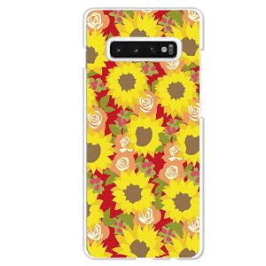 Galaxy S10専用スマホケース 花 フラワー 夏 おしゃれ 向日葵