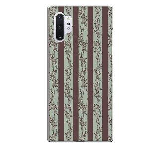 Galaxy S10+専用 模様 チョコミント色 植物 草